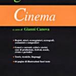 Cinema – Le Garzantine (2005)